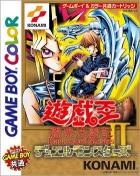 Yu-Gi-Oh! Duel Monsters II: Dark Duel Stories