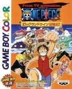 From TV Animation One Piece: Yume no Lufy Kaizokudan Tanjou!