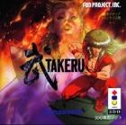 Terasawa Takeichi no Takeru