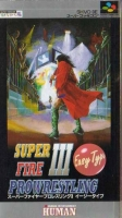 Super Fire ProWrestling III Easy Type