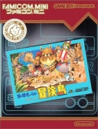 Famicom Mini: Adventure Island