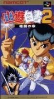 Yuu Yuu Hakusho 2: Kakutou no Sho