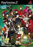 Clover no Kuni no Alice: Wonderful Wonder World