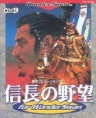 Nobunaga no Yabou for WonderSwan