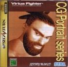 Virtua Fighter CG Portrait Series Vol.10: Jeffry McWild