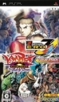 Value Pack: Street Fighter Zero 3 Double Upper / Vampire Chronicle: The Chaos Tower