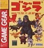 Godzilla: Kaijuu no Daishingeki