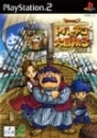 Dragon Quest Characters: Torneko no Daibouken 3: Fushigi no Dungeon