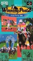 Winning Post 2: Program '96