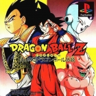 Dragon Ball Z: Idainaru Dragon Ball Densetsu