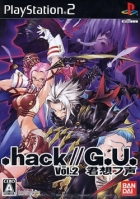 .hack//G.U. Vol.2//Reminisce
