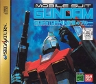 Mobile Suit Gundam Side Story I: Senritsu no Blue