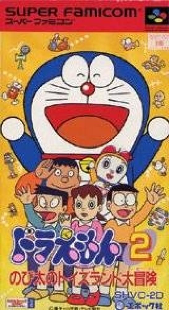 BuzzBuzz Games | Doraemon for Super Famicom in Japanese