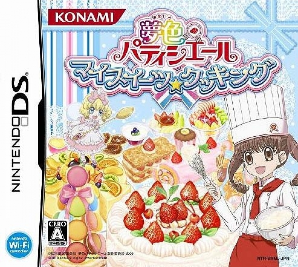 Yumeiro Patissiere: My Sweets Cooking - Wiki Guide   Gamewise