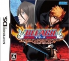 Bleach DS 4th: Flame Bringer