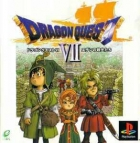 Dragon Warrior VII: Warriors of Eden