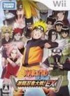 Naruto Shippuden: Gekito Ninja Taisen! EX