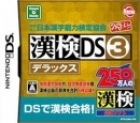 Zaidan Houjin Nippon Kanji Nouryoku Kentei Kyoukai Kounin: KanKen DS3 Deluxe