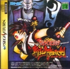Samurai Spirits: Zankuro Musouken