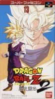 Dragon Ball Z: La Legende Saien
