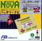 Battery Navi