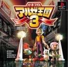Pachi-Slot Aruze Oukoku 3