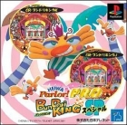 Heiwa Parlor! Pro BunDoriKing Special