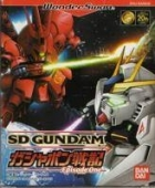 SD Gundam: Gashapon Senki Episode One
