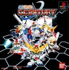 SD Gundam G Century
