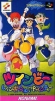 Pop'n TwinBee: Rainbow Bell Adventure