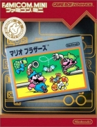 Famicom Mini: Mario Bros.
