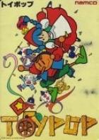 ToyPop (Arcade)
