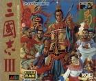 San Goku Shi III