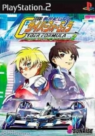 Shinseiki GPX Cyber Formula: Road To The INFINITY 2