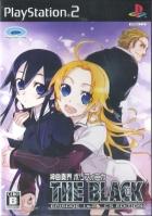 Shinkyouku Soukai Polyphonica: The Black ~Episode 1&2 CS Edition~