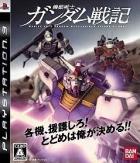Mobile Suit Gundam Battlefield Record U.C.0081