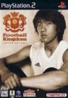 Football Kingdom: Touring Edition