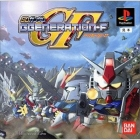 SD Gundam G Generation-F