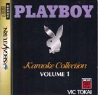 Playboy Karaoke Collection Volume 1