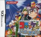 Croket! DS: Tenkuu no Yuusha tachi