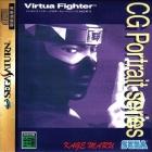 Virtua Fighter CG Portrait Series Vol.9: Kage Maru