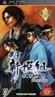 Fuun Shinsengumi Bakumatsuden Portable