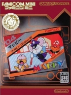 Famicom Mini: Mappy