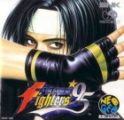 The King of Fighters '95 (CD)