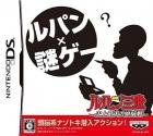 Lupin Sansei: Shijou Saidai no Zunousen