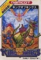 King of Kings (Namco)