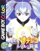 Kidou Senkan Nadesico: Ruriruri Mahjong