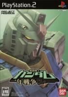 Mobile Suit Gundam: One Year War