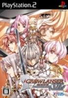 Growlanser VI: Precarious World