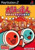 Taiko no Tatsujin: Tatakon de Dodon ga Don